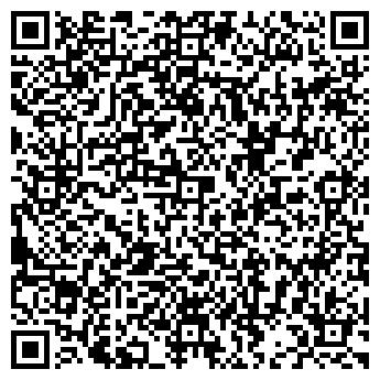 QR-код с контактной информацией организации ЛОМ-Трейд, ООО