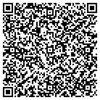 QR-код с контактной информацией организации ООО Орбита-Плюс