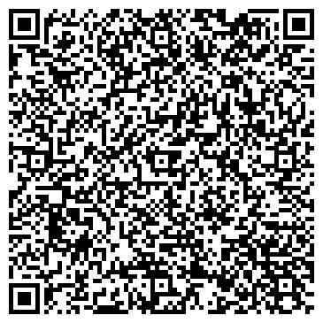 """QR-код с контактной информацией организации ЧТУП """"Торговая Корпорация"""""""