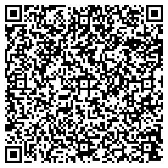 QR-код с контактной информацией организации ООО «Тeхдоримпорт»