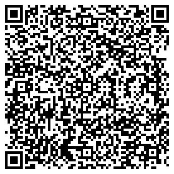 QR-код с контактной информацией организации ФРОЛОВСКОЕ ДРСУ