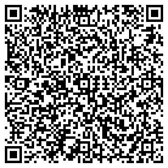 QR-код с контактной информацией организации ООО «БИКРАСК», Общество с ограниченной ответственностью
