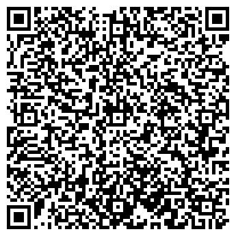 """QR-код с контактной информацией организации ОДО """"Диталан"""""""
