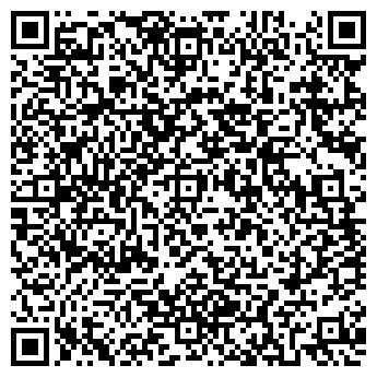 """QR-код с контактной информацией организации ООО """"РеАлИмпорт"""""""