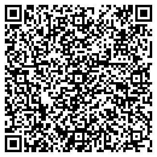 QR-код с контактной информацией организации Хим-Быт