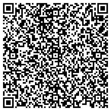 QR-код с контактной информацией организации Общество с ограниченной ответственностью ТОО ХОЛОД-ЭКСПО
