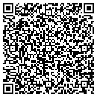 QR-код с контактной информацией организации MD Trade