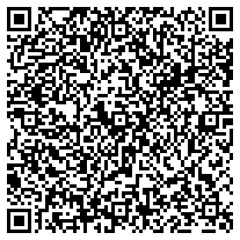 """QR-код с контактной информацией организации ООО""""Промсервис»"""