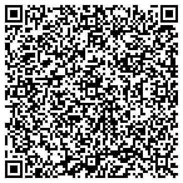 """QR-код с контактной информацией организации ТОО """"Дана Строй Сервис"""""""