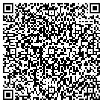 QR-код с контактной информацией организации ТОО «АРСУЛАМ»