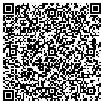 """QR-код с контактной информацией организации ООО """"АНС Трейд"""""""