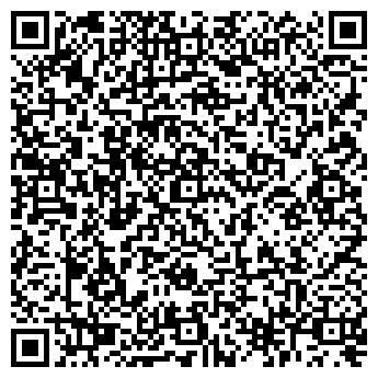 """QR-код с контактной информацией организации ООО """"Хематек"""""""