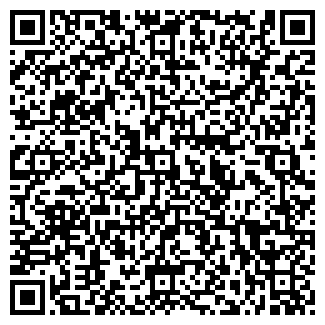 QR-код с контактной информацией организации Тоо «АлексМунай»