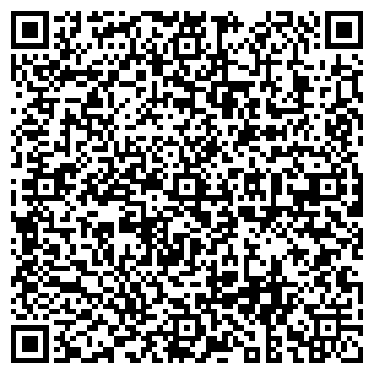 """QR-код с контактной информацией организации ТОО """"Енбек Сервис"""""""