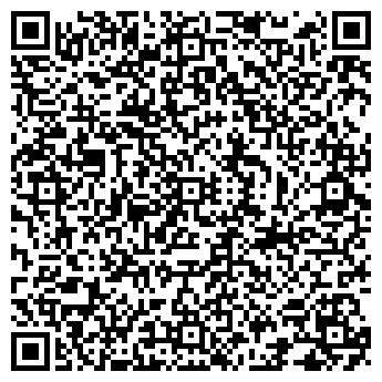 QR-код с контактной информацией организации ТОО «КОСАГРО»