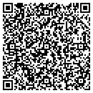 QR-код с контактной информацией организации АГРО-ФРОЛОВО, ООО