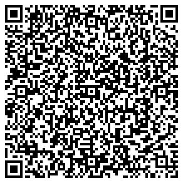 """QR-код с контактной информацией организации Общество с ограниченной ответственностью ТОО """"LEX ХимСнаб"""""""