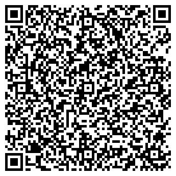 QR-код с контактной информацией организации ТОО Альбатрос
