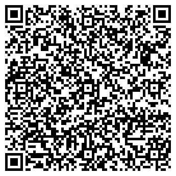 QR-код с контактной информацией организации РАДИОТЕХНИКА ТД ТОО