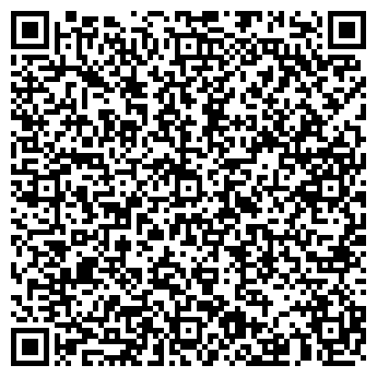 QR-код с контактной информацией организации АРЧЕДИНСКИЙ ЛЕСХОЗ-ТЕХНИКУМ