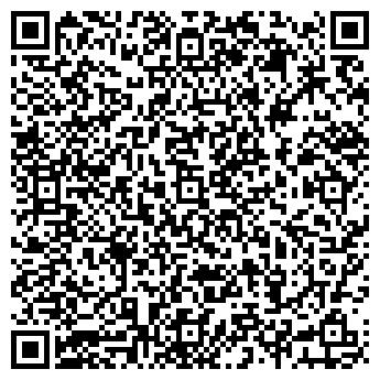 QR-код с контактной информацией организации Компания «ДорБизнес»