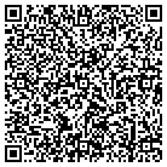 QR-код с контактной информацией организации Asia Color Professional