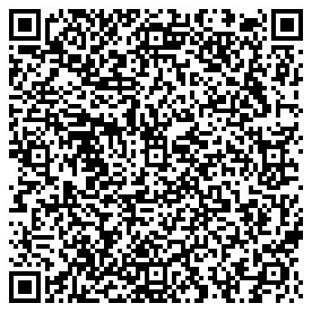 """QR-код с контактной информацией организации Предприятие с иностранными инвестициями ТОО """"Саркан-Май"""""""
