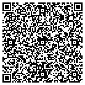 QR-код с контактной информацией организации ТОО КЕМЕЛ-ФАРМ