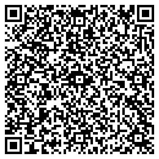 QR-код с контактной информацией организации ип кошик