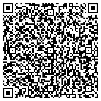 """QR-код с контактной информацией организации Общество с ограниченной ответственностью ООО """"ВИСТА"""""""