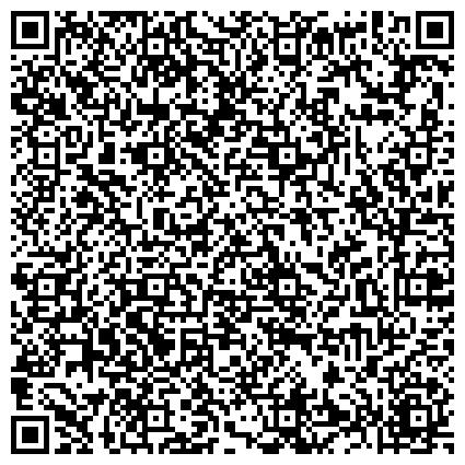 QR-код с контактной информацией организации ОДО «Северодонецкий завод химического нестандартизированного оборудования»