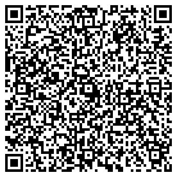 QR-код с контактной информацией организации АРЧЕДИНСКАЯ ПРМЫШЛЕННАЯ ГРУППА, ООО