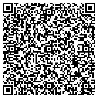 """QR-код с контактной информацией организации ПП""""Тедекс Мастила Україна»"""