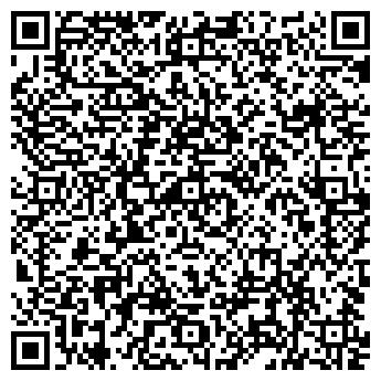 QR-код с контактной информацией организации ЛОГО-ФЛЕКС