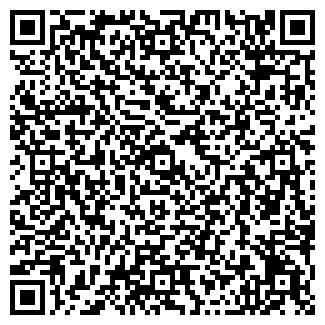 QR-код с контактной информацией организации ФРОЛОВСКАЯ ИПС