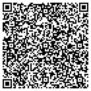 """QR-код с контактной информацией организации ТОО ТОО """"AluanKyzmet"""""""