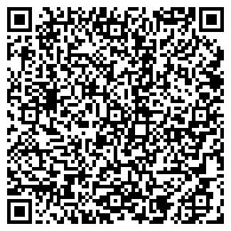 QR-код с контактной информацией организации РАДУГА ТОО