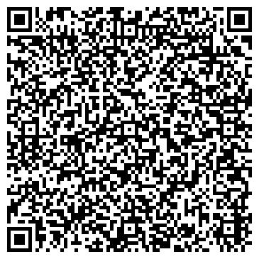 """QR-код с контактной информацией организации ООО СК """"Вавилон"""""""