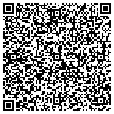 QR-код с контактной информацией организации ХАРАБАЛИНСКИЙ МЯСОКОМБИНАТ, ОАО
