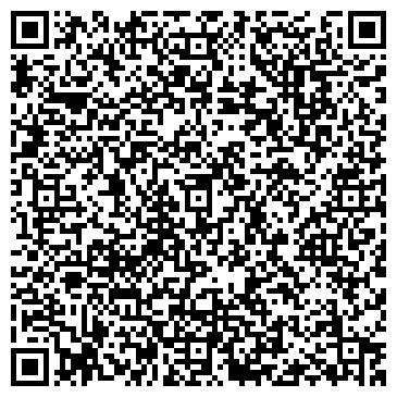 QR-код с контактной информацией организации ХАРАБАЛИНСКИЙ МОЛОКОЗАВОД, ОАО