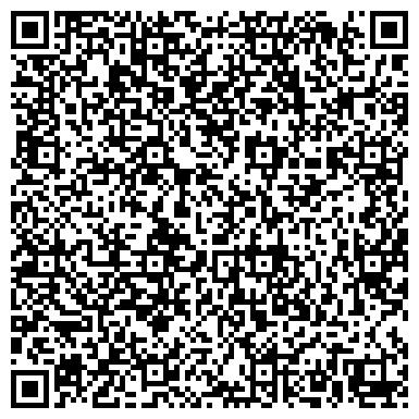 QR-код с контактной информацией организации ХАРАБАЛИНСКОЕ РАЙОННОЕ ХОЗРАСЧЕТНОЕ ОТДЕЛЕНИЕ ПРОФДЕЗИНФЕКЦИИ