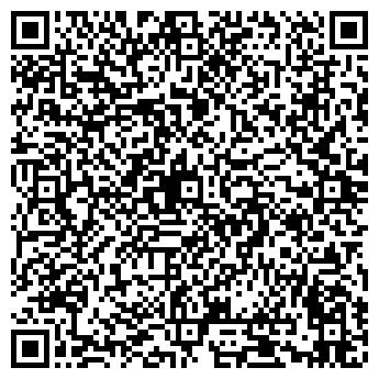 QR-код с контактной информацией организации Объединение ДП «Мир Семян»