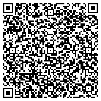 QR-код с контактной информацией организации ООО «АльфаКоннект»