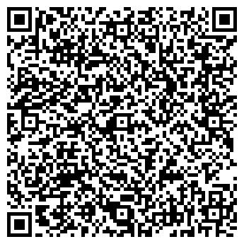 QR-код с контактной информацией организации И.П Щелканова