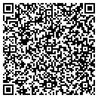 QR-код с контактной информацией организации ООО ТК Омеон