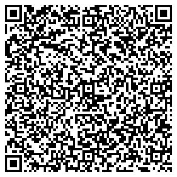 """QR-код с контактной информацией организации ЧУП """"Беладгезив"""""""
