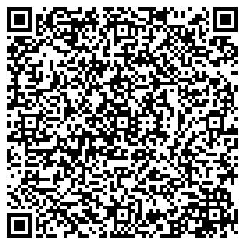 """QR-код с контактной информацией организации ООО """"ПРОКЛЕЙ"""""""