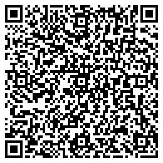 QR-код с контактной информацией организации ПМК № 26