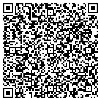 QR-код с контактной информацией организации Хадо-М, ООО