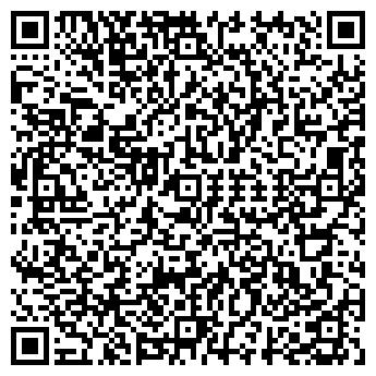 QR-код с контактной информацией организации Кардан, ООО